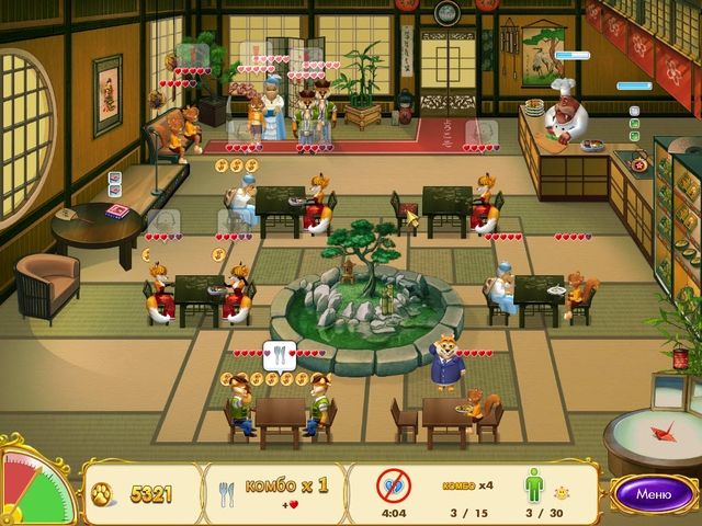 бильбо онлайн играть