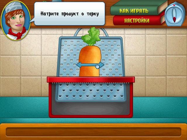 онлайн играть повара