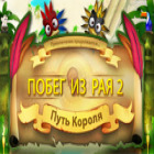 Скачать бесплатную флеш игру Побег из Рая 2