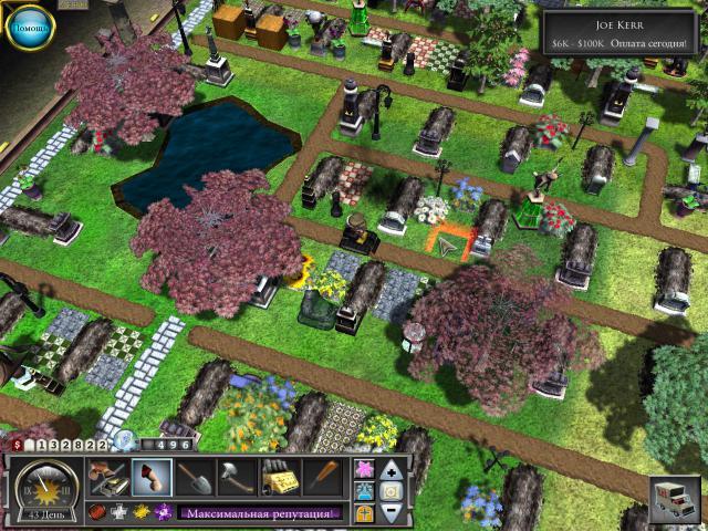 могильщик играть онлайн